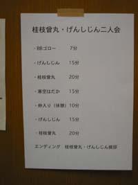 nakano3.jpg